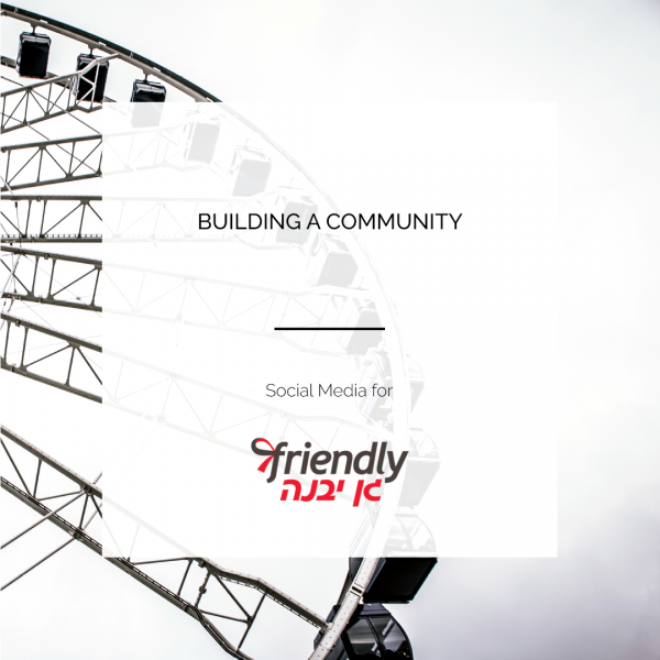 FRIENDLY GAN YAVNE | SOCIAL MEDIA