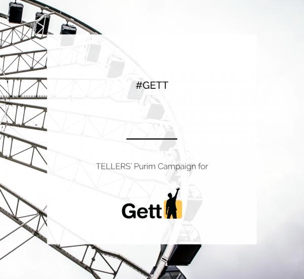 Gett | Tellers