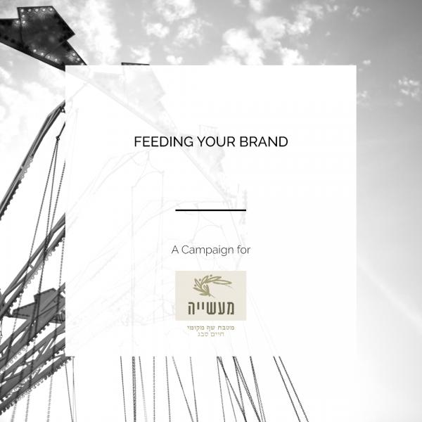 MAASIA | BRAND NEW WEBSITE