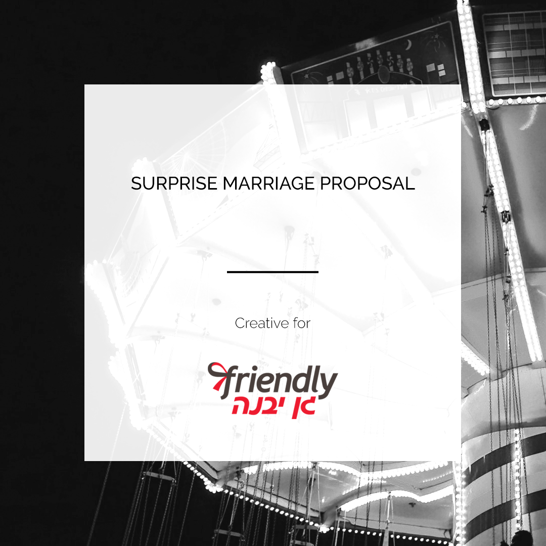 FRIENDLY GAN YAVNE | SURPRISE MARRIAGE PROPOSAL