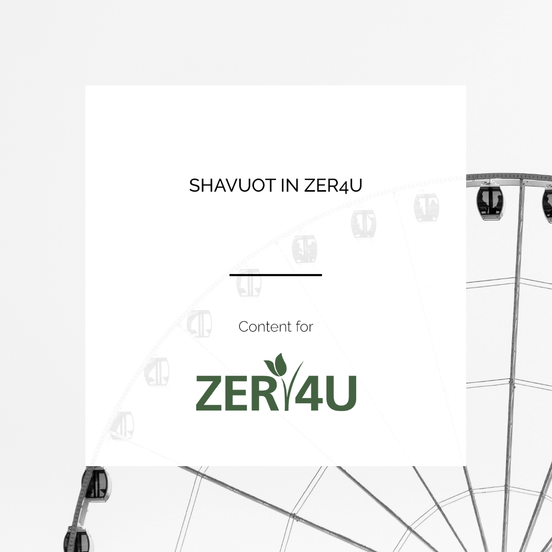 ZER4U | SHAVUOT