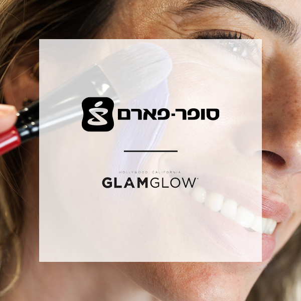 SUPER-PHARM | GLAM GLOW