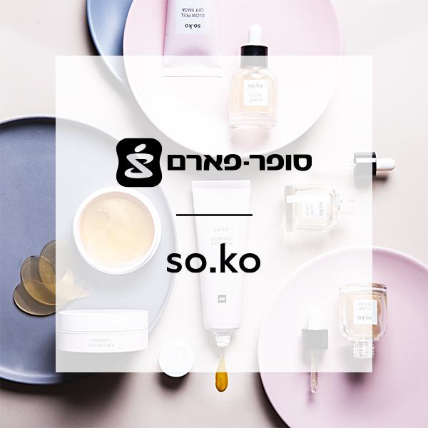 SUPER-PHARM | SOKO