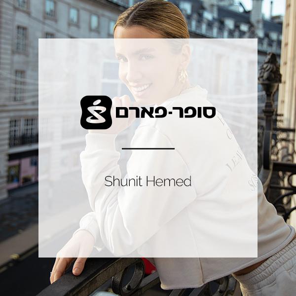SHUNIT HEMED