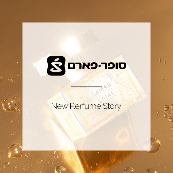 SUPER-PHARM | NEW PERFUME STORY